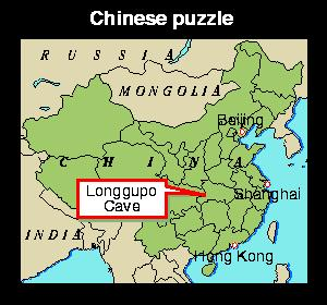 Location of Longgupo cave