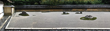 The Ryoanji Temple garden consists of five rock and moss clusters