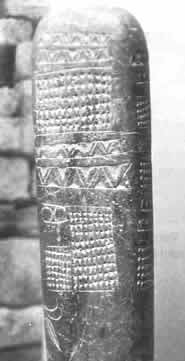The patterns have previously been interpreted as those on snake skin