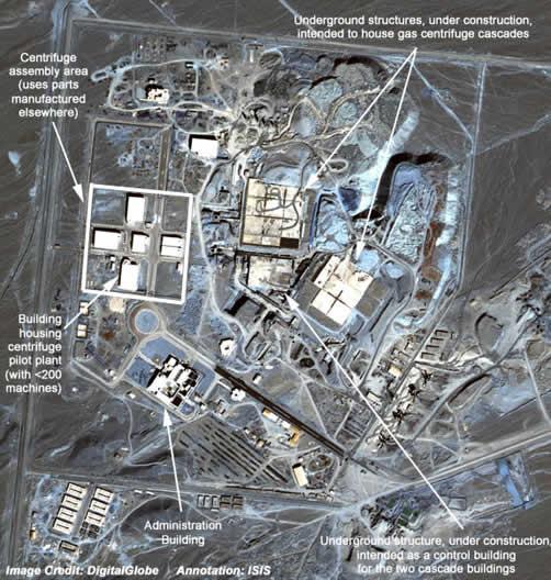 Satellite image of the uranium enrichment plant at Natanz, Iran