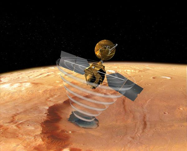 SHARAD will search for water in the top 1 kilometre of the Red Planet's crust (Illustration: NASA/JPL)