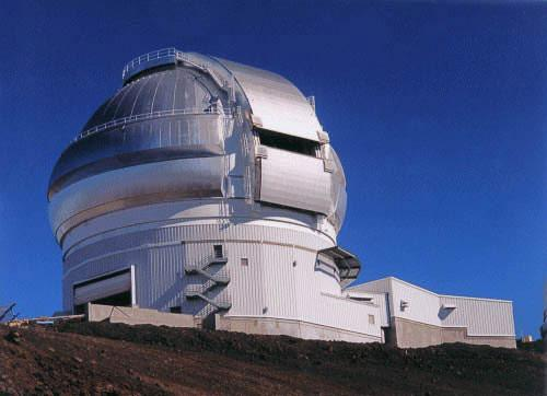 The 8-metre Gemini North telescope in Hawaii was the only large telescope in the northern hemisphere that UK astronomers had a stake in