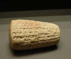 Were Mesopotamians the first brand addicts?