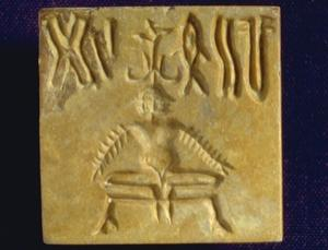 The new study contends that ordering of the symbols in Indus script suggests that it is a genuine language