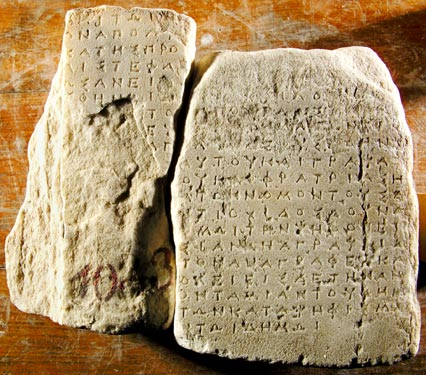 Archaeologists have discovered more than 50,000 stone inscriptions from ancient Athens and Attica so far. However, attributing the pieces to particular cutters so they can be dated has proven tricky. Traditionally, epigraphers must hunt for giveaways to a cutter's individual style - a tiny stroke at the top of a letter, for instance