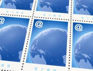 Pay per post scheme will cut spam and make users feel good