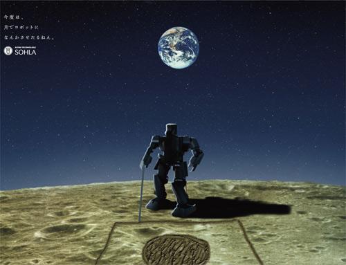 Robotic missions