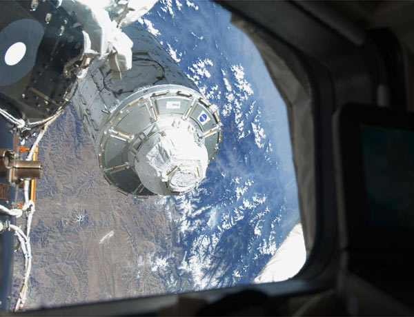A crew compartment called Tranquility launched to the space station in February aboard space shuttle Endeavour