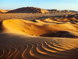 The Arabian Peninsula stymied human migration for tens of thousands of years