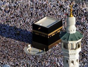 Hajj: Standing room only