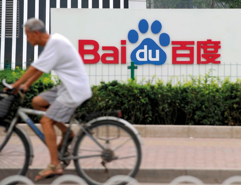 baidus steep analysis Ideas for extension activities relate to pestle analysis and ansoff matrix  maps,  china's top mapping app, run by uber investor baidu.