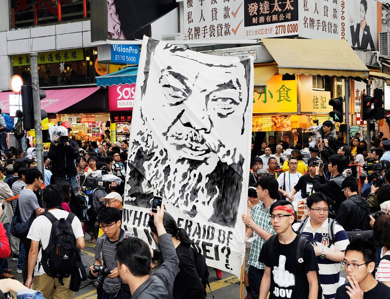 Artists protest in Hong Kong, demanding the release of then-detained Chinese artist Ai Weiwei on 23 April, 2011