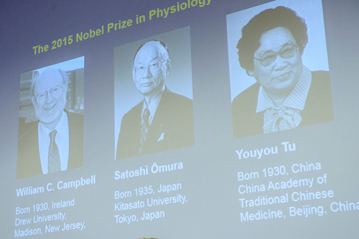 Youyou Tu, William C. Campbell and Satoshi Ōmura will share the prize