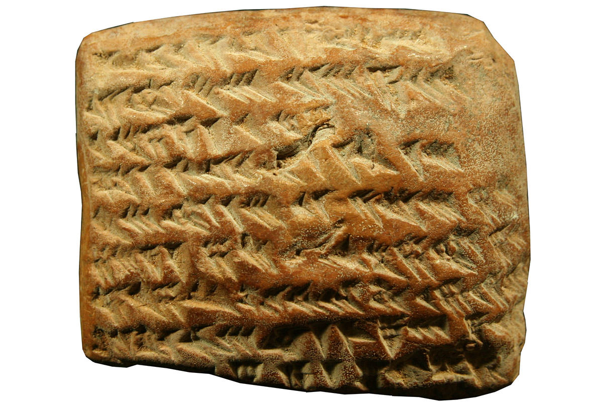 Ancient Babylonians 'first to use geometry'