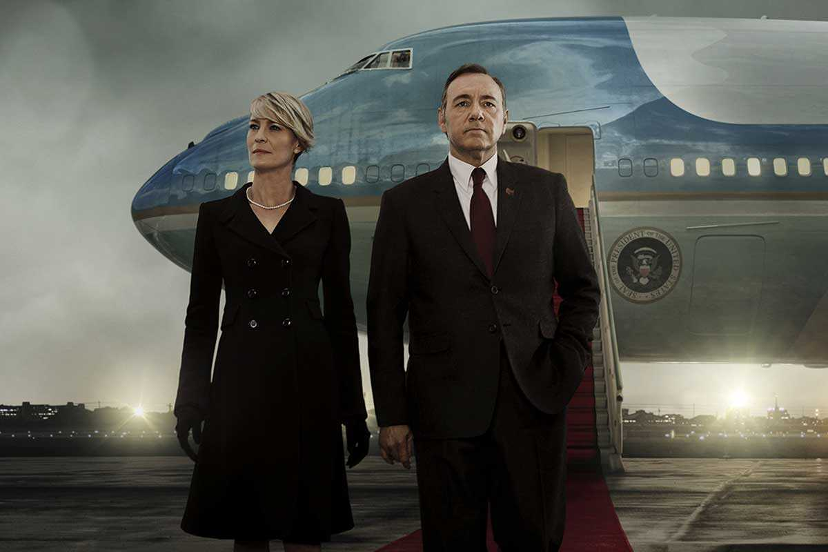 House of Cards: selected by software