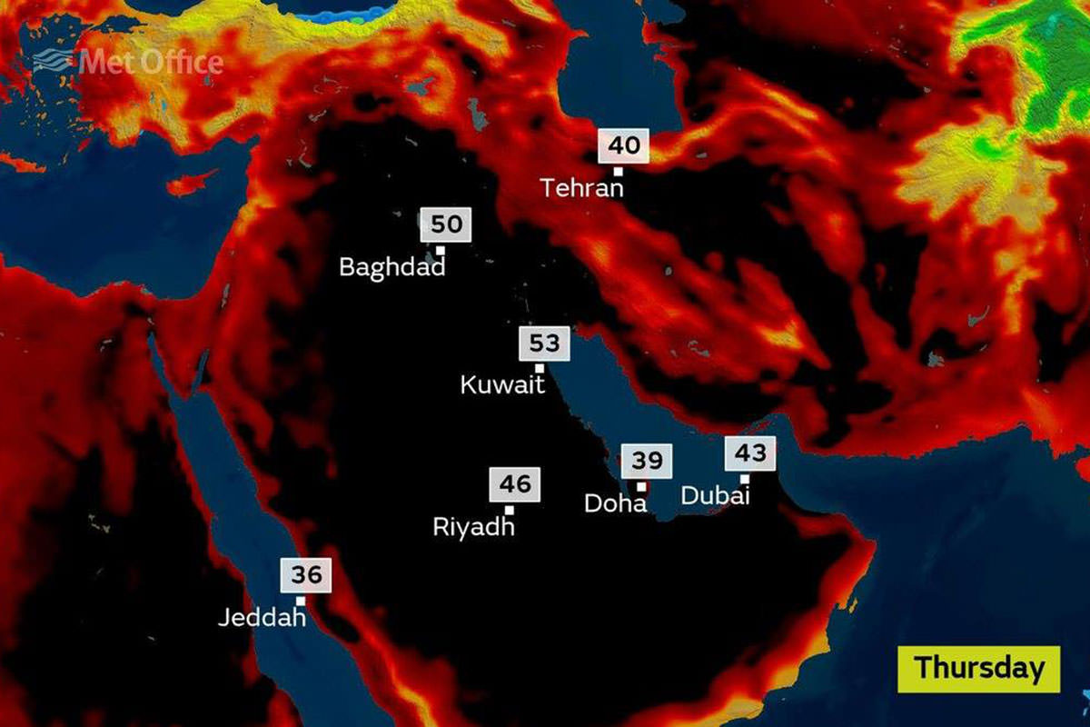 Map showing high temperatures