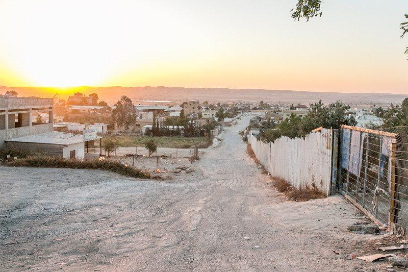 Al-Sayyid village
