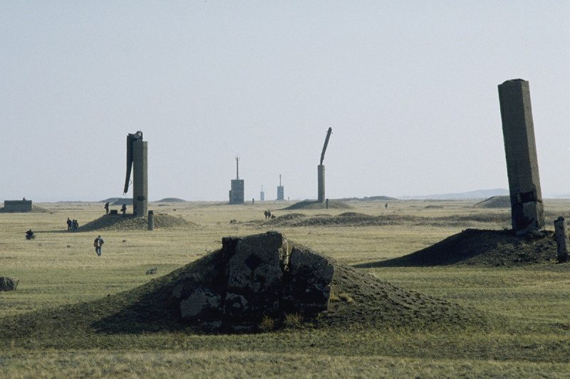 nuclear site