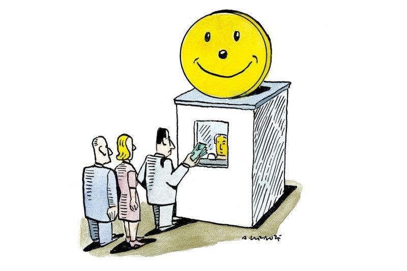 cash dispenser cartoon