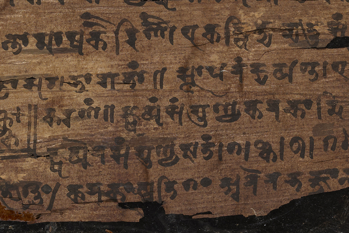 A Big Zero: Research uncovers the date of the Bakhshali manuscript