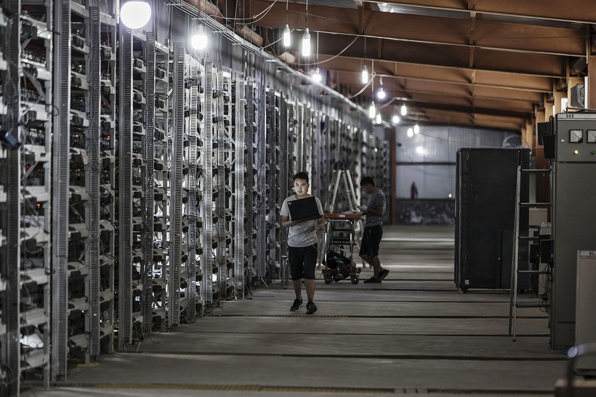 Bitcoin?s utopia has failed as big players hold all the power