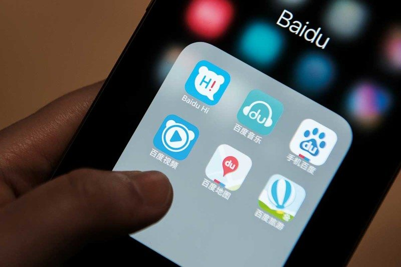 Baidu app on smartphone screen
