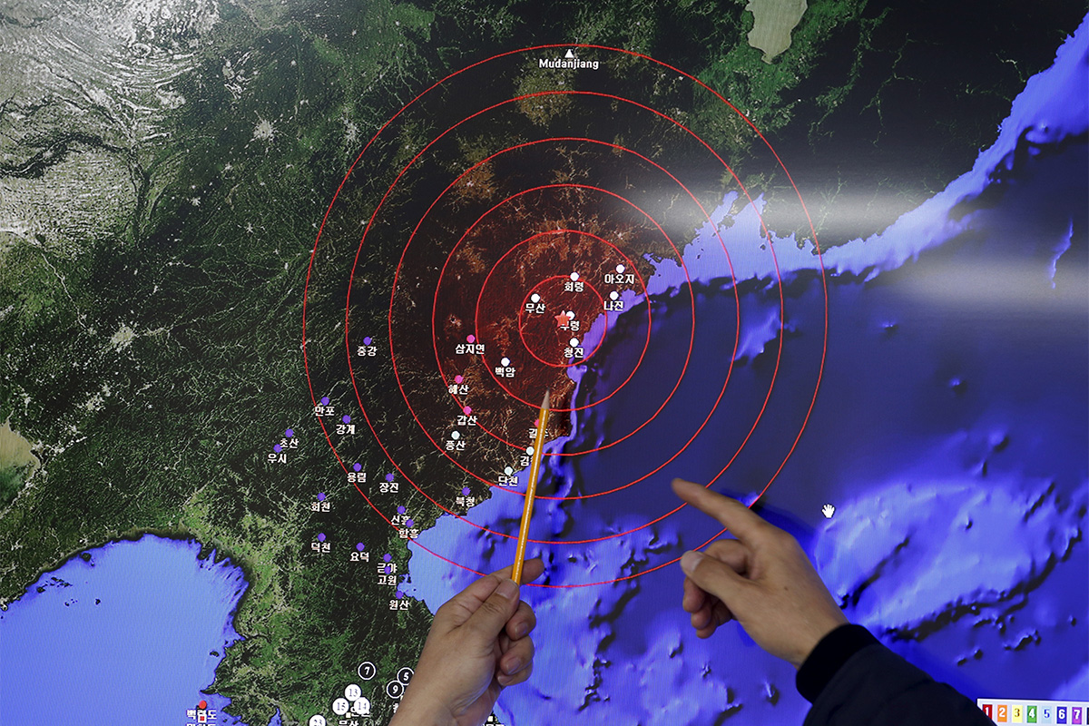 Radar reveals North Korea's nuclear test moved a mountain