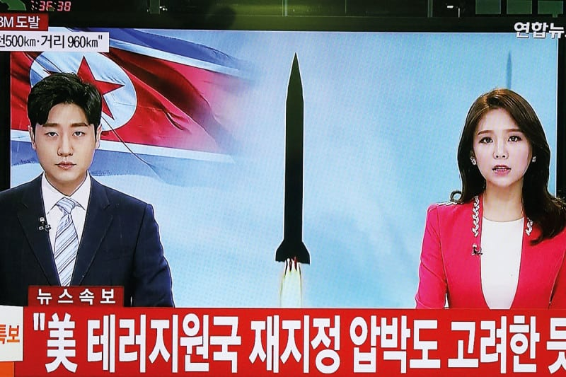 Korean TV news